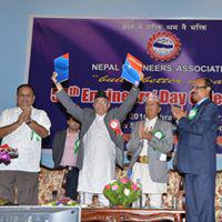 54th Engineers Day